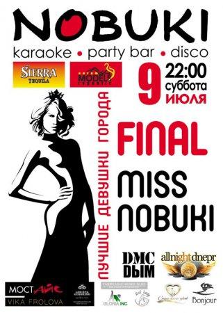 9 июля, Miss Nobuki
