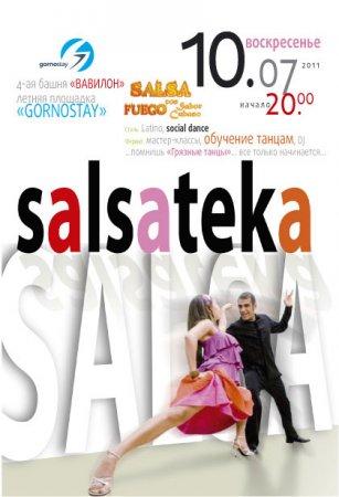 10 июля, Salsateka, Горностай