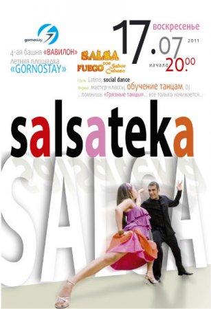 17 июля, Salsateka, Горностай