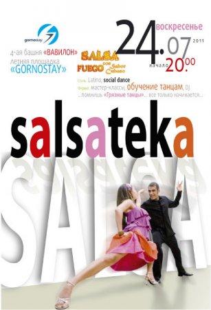 24 июля, Salsateka, Горностай