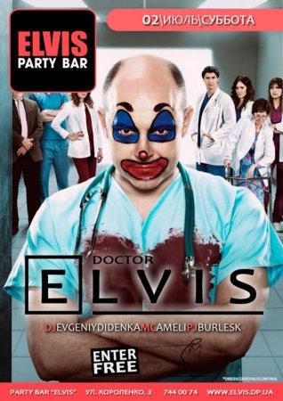 2 июля, Доктор Elvis, Элвис