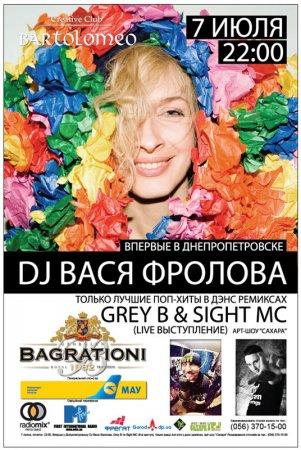 7 июля, Dj Grey B & Sight MC & Василиса Фролова, Bartolomeo