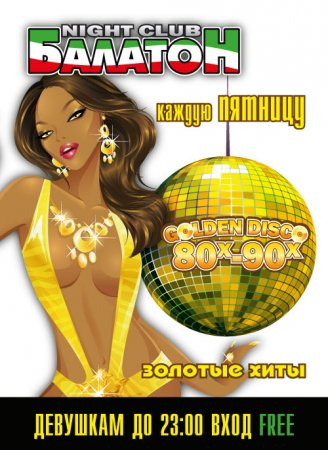 8 июля, Golden Disco 80x-90x, Балатон