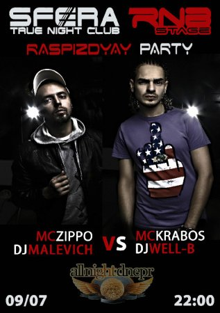 9 июля, Raspizdyay Party New Blood, Сфера (SFERA true night club)
