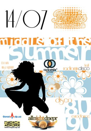 14 июля, RadioMix Disco Hall (Vol85): Middle Of The Summer