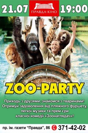 21 июля, ZОО – Party, Правда-кино