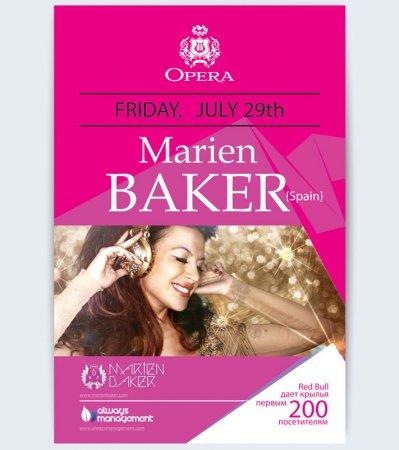 29 июля, Marien Baker, Опера (Opera)