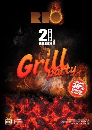 21 июля, Grill Party, Рио (The Rio Club)