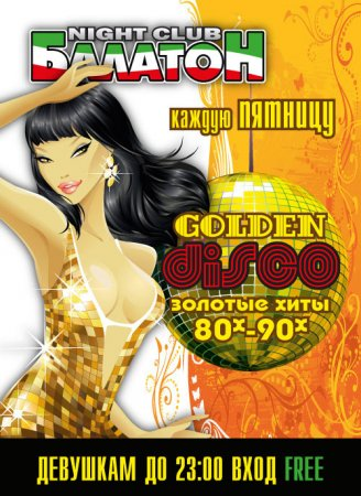 22 июля, Golden Disco 80x-90x, Балатон