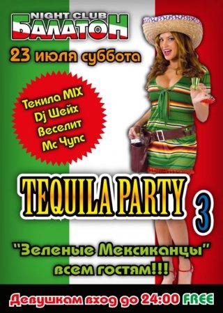 23 июля, Tequila Boom Party 3, Балатон
