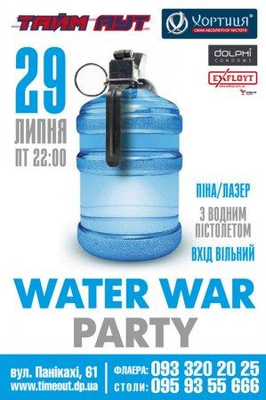 29 июля, Water War Party, Тайм - Аут