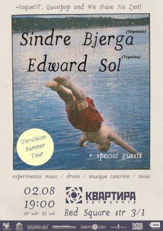2 августа, Sindre Bjerga (Норвегия) Edward Sol