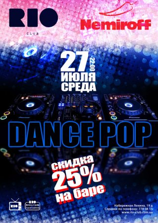 27 июля, Dance Pop, Рио (The Rio Club)