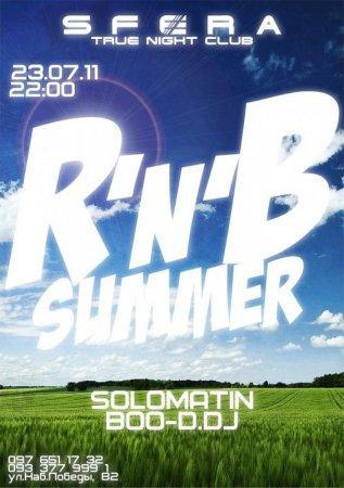 23 июля, RnB SUMMER @ SFERA