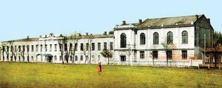 Зданию первой гимназии Екатеринослава – 150 лет