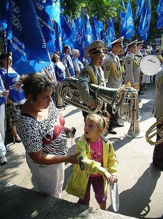 Как Днепропетровск отмечал 24 Августа