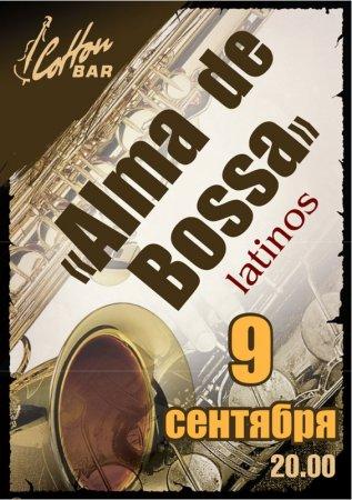 9 сентября, Alma de Bossa, Коттон Бар (Cotton Bar)