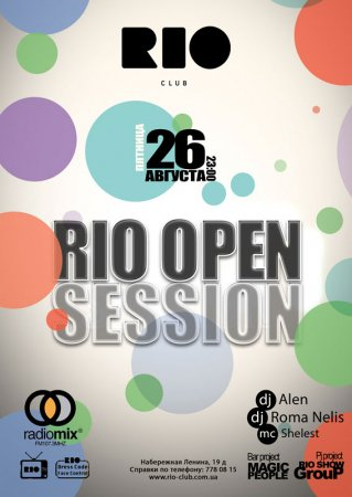26 августа, Rio Open Session, Рио (The Rio Club)