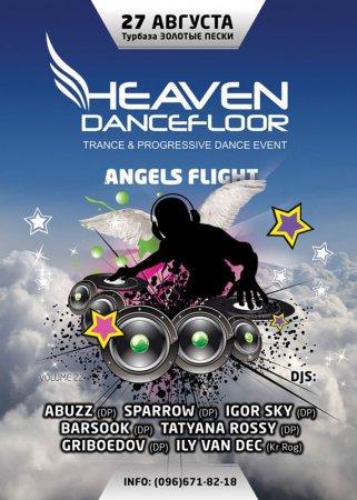 27 августа, Heaven dancefoor