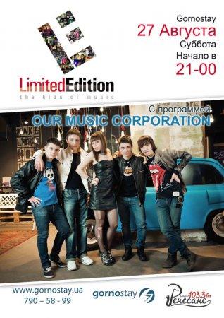 27 августа, Limited Edition, Горностай