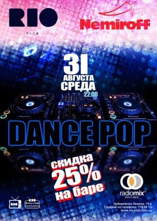 31 августа, Dance Pop, Рио (The Rio Club)