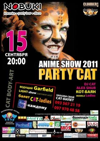 15 сентября ,CAT-party 2011, Нобуки (Nobuki)