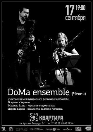 17 вересня, Дует DoМa Ensemble (Чехия) в арт-центре Квартира