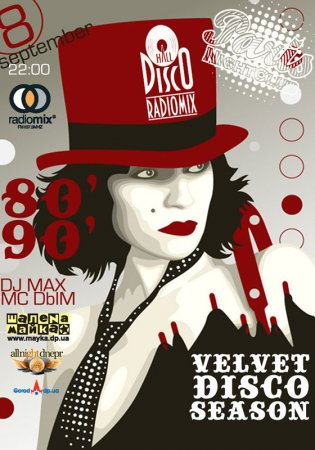 8 сентября, RadioMix Disco Hall (Vol93): Velvet Disco Season
