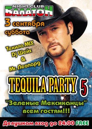 3 сентября, Tequila Boom Party 5, Балатон