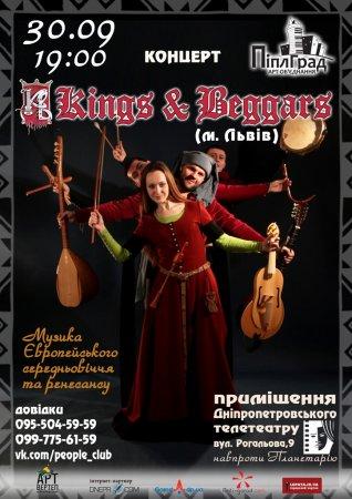 30 сентября, Концерт групи Kings & Beggars - львівський ансамбль старовинної та народної музики!