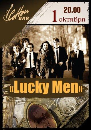 1 октября, Luckymen, Коттон Бар (Cotton Bar)