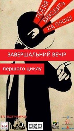13 жовтня, площа Леніна, біля каруселі