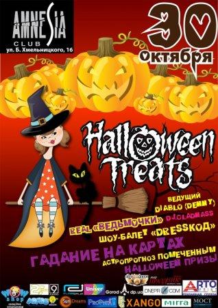 30 октября, Хэллоуин. Amnesia