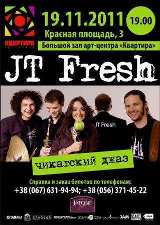 19 ноября, в арт-центре Квартира концерт JT Fresh(Киев), джаз
