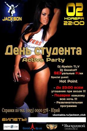 2 ноября - День студента (Active party)