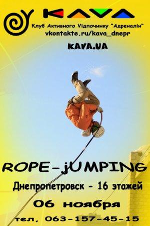 6 ноября, Прыжки с 16-этажки (Днепр)