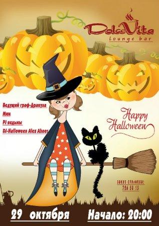 29 октября, Bечеринку в честь Хеллоуина в lounge bar «Dolche Vita»