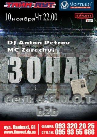 10 ноября, Вечера живой музыки каждый четвергпре-пати к концерту АК-47) мега-позитивная вечеринка ЗОНА