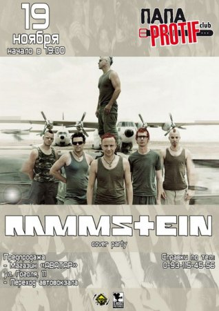 19 ноября, Rammstein Cover Party