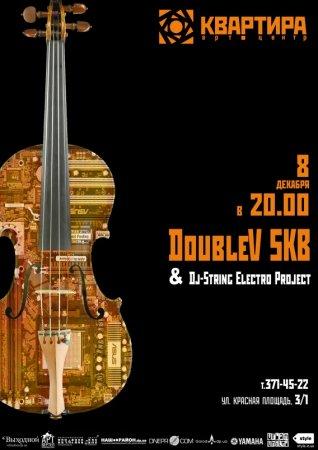 8 декабря, Струнная электроника от DoubleV SKB&Dj string-eletro project
