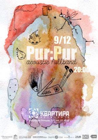 9 декабря, Группа Pur:Pur с новой пластинкой Paper Cuts