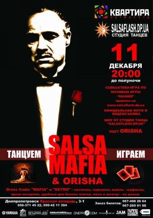 11 декабря, Salsamafia в стиле Ретро