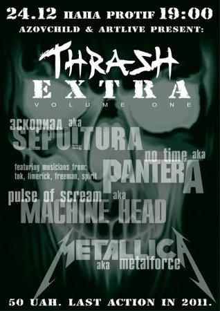24 декабря, Thrash Extra Cover Show