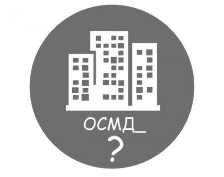 Горсовет подскажет, как создать ОСМД в Днепропетровске
