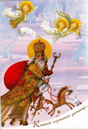 19 грудня, в Культурному центрі Арт-Вертеп відкриється Приймальня Святого Миколая