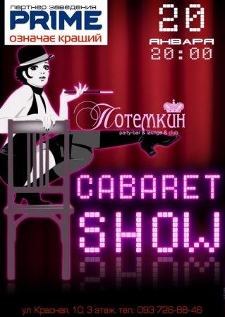 20 января, Cabaret show
