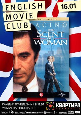 16 января, Запах женщины в Клубе Английского Кино Enjoy Your English Movie Club