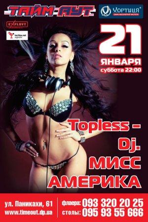 21 января, TOPLESS - Dj. МИСС АМЕРИКА