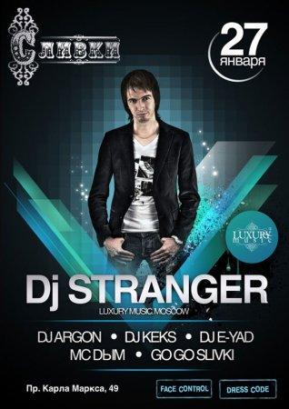 27 января, Dj Stranger