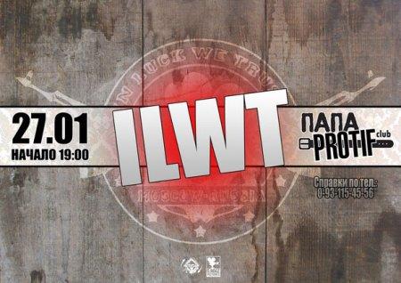 27 января, ILWT